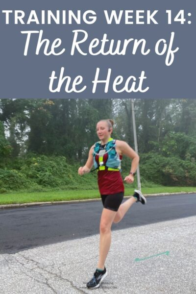 , but now my concern is that it will be warm on race day. I guess the good news is that I trained through the heat all summer, so I'll be prepared for it. But I was really counting on some cooler weather to make running feel a bit easier at this point in the season!